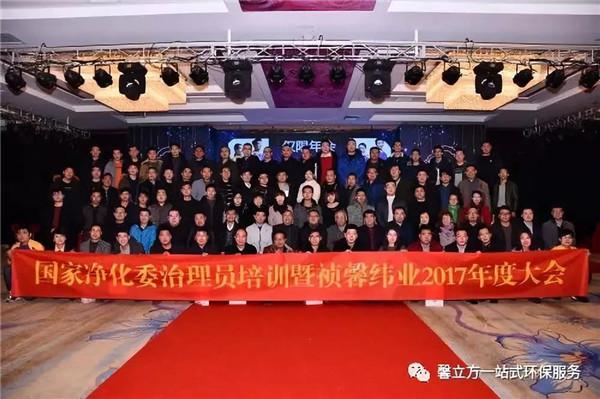 【祯馨纬业】团队协作 共赢未来