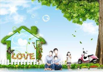 孩童应防范的六害家具