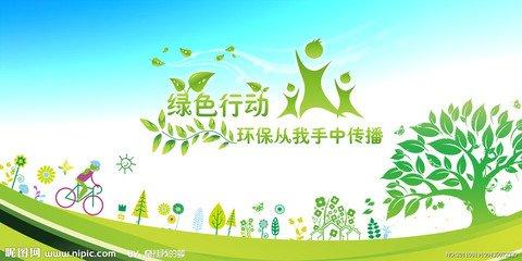 中国室内装饰协会会长宋广生:消费者室内环保意识不断提高