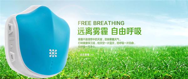 馨立方智能防雾霾pm2.5防甲醛防尘电动口罩