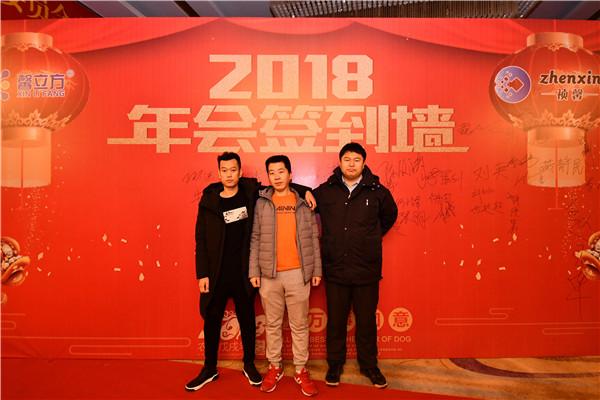 天津加盟商